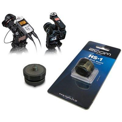 Zoom HS-1 - adattatore Hot Shoe per macchina fotografica